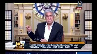 """المشهد المحذوف من مسلسل """"نسر الصعيد"""" لمحمد رمضان يتسبب في هجوم ناري من الابراشي عليه"""