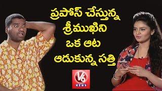 Bithiri Sathi  Funny Task To Anchor Srimukhi    Funny Chit Chat    V6 News
