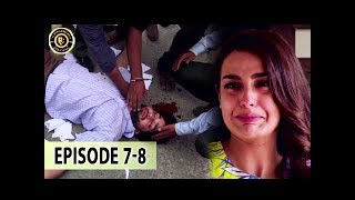 Qurban Episode 7 - 8 - 11th Dec 2017 - Iqra Aziz  Top Pakistani Drama