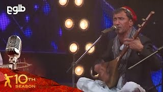 Afghan Star Season 10 - Grand Finale - Mir Maftoon / فصل دهم ستاره افغان - مرحله نهایی میر مفتون