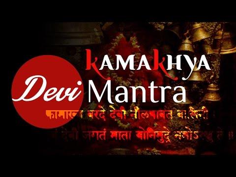 Xxx Mp4 Maa Kamakhya Devi Mantra Chanting Kamakhya Devi Mantra Kali Mantra Chanting 3gp Sex