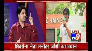 Prem shukla on tv9 topic shahruk khan my name is khan part 3