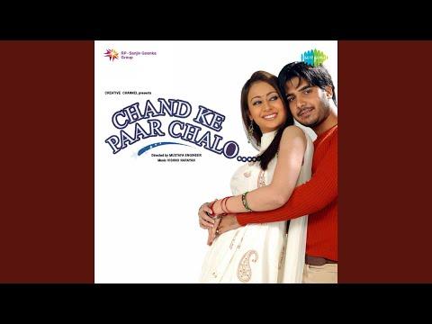 Xxx Mp4 Chand Ke Paar Chalo Part 1 3gp Sex
