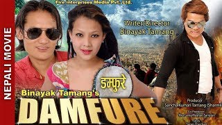 New Nepali Movie 2018 -