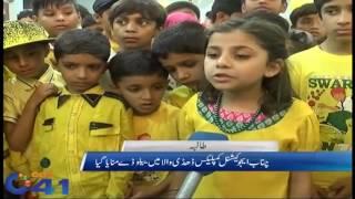 Yellow day celebration in Chenab educational complex Dadhiwala