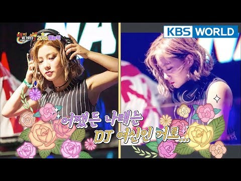 Park Narae Is A Pro Dj She S A Djing Goddess Happy Together 2018 02 15