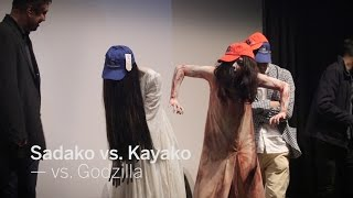 SADAKO VS KAYAKO vs Godzilla
