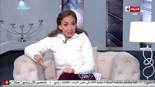 صبايا مع ريهام سعيد - تعليق ناري من ريهام سعيد بسبب التطبيل