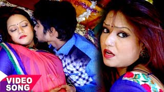 HIT LOKGEET 2017 - करवटिऐ चुम्मा लेले बा - Atkan Patkan - Bipin Sharma - Bhojpuri Hit Songs 2017