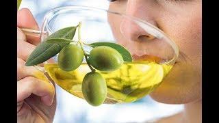 معجزة في شرب زيت الزيتون على معدة فارغة و هذا ما سيحدث في جسمك !