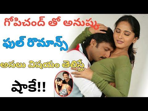 Xxx Mp4 Anushka Shetty Gopichand Latest Movie In Jayendra Direction 3gp Sex