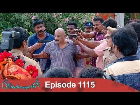 Xxx Mp4 Priyamanaval Episode 1115 10 09 18 3gp Sex
