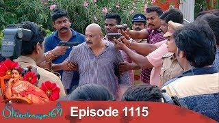 Priyamanaval Episode 1115, 10/09/18