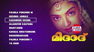 MIDAD | Malayalam Old is Gold Mappila Pattukal |Nonstop Malayalam Mappila Songs
