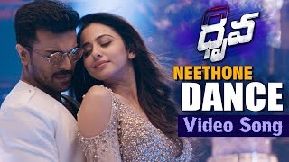 Neethoney Dance Video Song Promo | Dhruva | Ram Charan, Rakul Preet