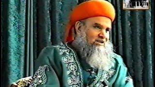 Shaykh ul islam Syed Madni Miya Ashrafi Taqrir Blackburn 1999