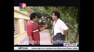 Bangla Natok Red Signal Part 49   YouTube
