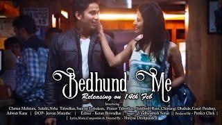Bedhund Me Official | Shreyas Deshpande