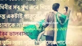 bangla new song bd.com.tubemate