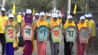 Golden Jubilee of Paigaon High School (পাইগাঁও উচ্চ বিদ্যালয়ের সুবর্ণজয়ন্তী উৎসব)