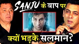 Why Salman Khan BLASTED on Ranbir Kapoor's Father Rishi Kapoor?
