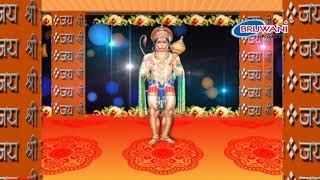 मंगलवार स्पेशल : मंगलवार तेरा है शनिवार तेरा है : Mangalwar Tera Hai Shaniwar Tera Hai
