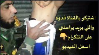 جرائم داعش-أغرب حزام ناسف مركب على طفل2017
