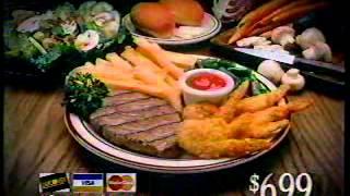 KCTV Kansas City commercial breaks - 24 February 1989, part 2