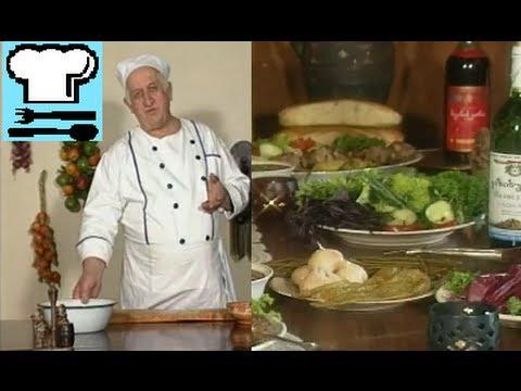 Грузинская кухня рецепты видео