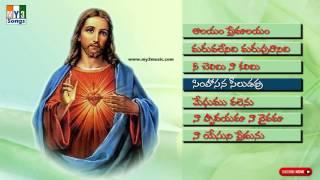 Lord Jesus Top Hit Songs Jukebox  Latest New Telugu Christian Songs