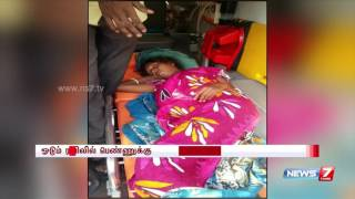 Women gives birth to baby boy in Ananthapuri express | News7 Tamil