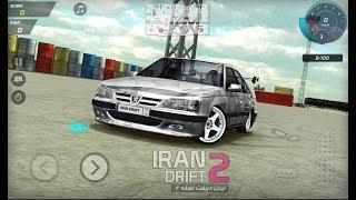 Iran Drift 2   [ New Updated Version ] Racing mode Level[1,2,3] ۲ ایران دریفت نسخہ