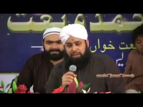 Khusrawi Achi Lagi Na Sarwari Mehfil E Naat