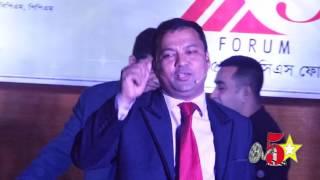 25 th BCS Forum joks | New Funny Video 2017 | Siddik | Tonni