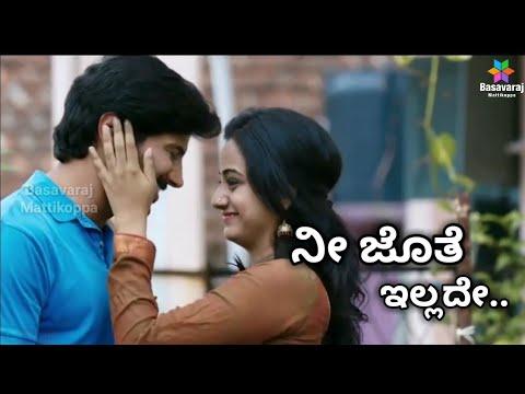 Xxx Mp4 ಒಂದು ಕ್ಷಣ ಕೂಡ ದೂರವಿರಬೇಡ 💗 Best Evergreen Love Song Whatsapp Status Kannada Basavaraj Mattikop 3gp Sex