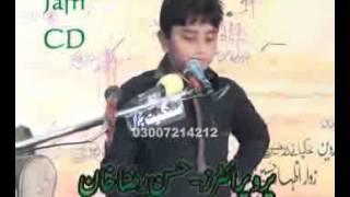 Zakir  Saim Abbas notak   majlis jalsa 2015 Nasir notak