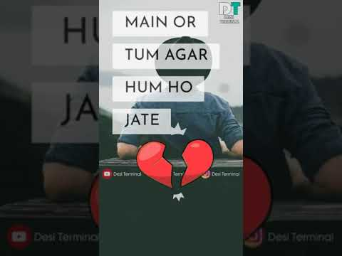 Dard Dilon Ke | 30 Second Sad Whatsapp Status | New Full Screen Status