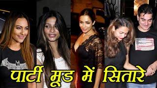 Malaika Arora, Arbaaz Khan, Sonakshi Sinha, Amrita Arora party together; Watch Video | FilmiBeat