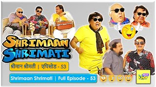 Shrimaan Shrimati | Full Episode 53