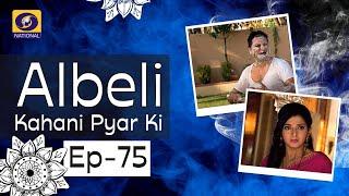 Albeli... Kahani Pyar Ki - Ep #75
