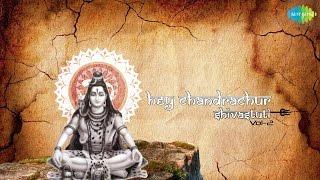 Shivastuti | Bengali Devotional Songs | Audio Jukebox | Vol 2