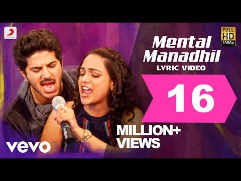 OK Kanmani - Mental Manadhil Lyric | Dulquer| A. R. Rahman | Super Hit Song