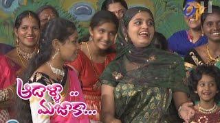 Aadaalla Majaaka | 20th January 2017| Full Episode | ETV Telugu