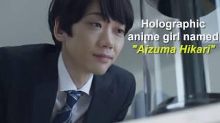 Gatebox Holographic Wife Japan's answer to Amazon Echo