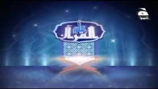 Allam al Quran Episode 16. Noman Ali Khan Geo Tez 2017. (Surah Ar-Rahman ayah)
