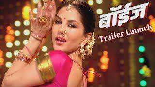 Boyz Movie Trailer Launch   Sunny leone ,Sumant Shinde, Parth Bhalerao, Pratik Lad