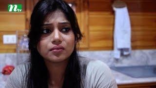 Bangla Drama Serial - Ochena Protibimbo | Episode 91 |  Mosharraf karim | Mishu sabbir | Vabna