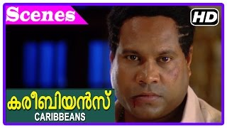 Caribbeans Malayalam Movie | Climax Scene | HD | Kalabhavan Mani stabs Saikumar | Siddique
