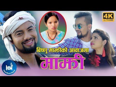 Xxx Mp4 Bishnu Majhi 39 S Lok Dohori Song 2075 2018 माझी MAJHI Krishna P Aryal Ft Aashir Pratap Jung 3gp Sex