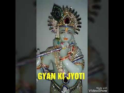 Xxx Mp4 Shree Krishna Kitna Pyara Tumhe Gyan Ki Jyoti Bhakti Song Of Lord Krishna Devotional Song 3gp Sex
